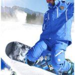 Maestri Snowboard